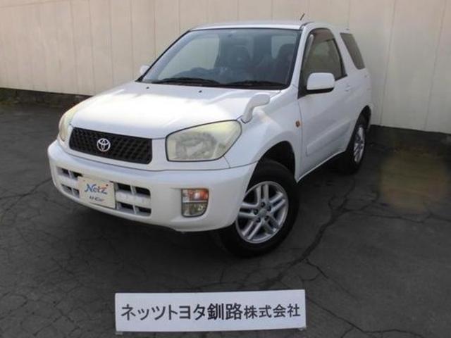 RAV4 J(トヨタ) J X 中古車画像