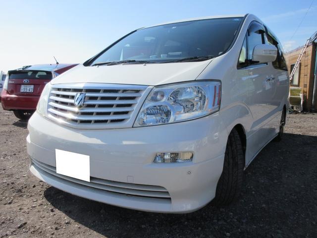 「トヨタ」「アルファード」「ミニバン・ワンボックス」「北海道」の中古車