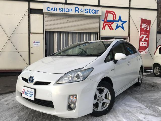 トヨタ S 純正ナビ&Bカメ オートライト E/gST 無料保証1年