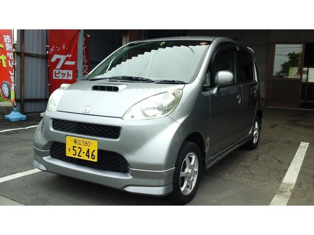 ホンダ Fターボ 4WD 4AT