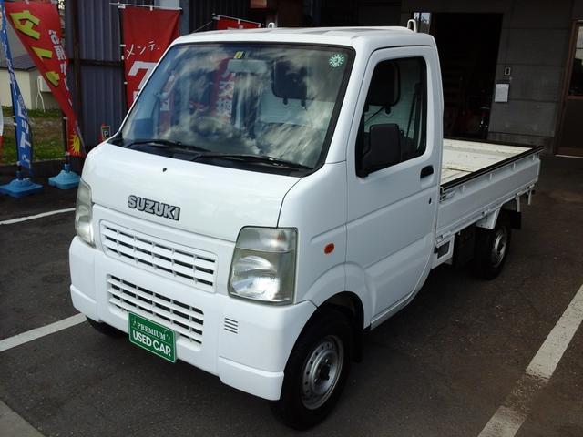 KC 三方開 4WD 5速マニュアル 2H-4H 切り替え式