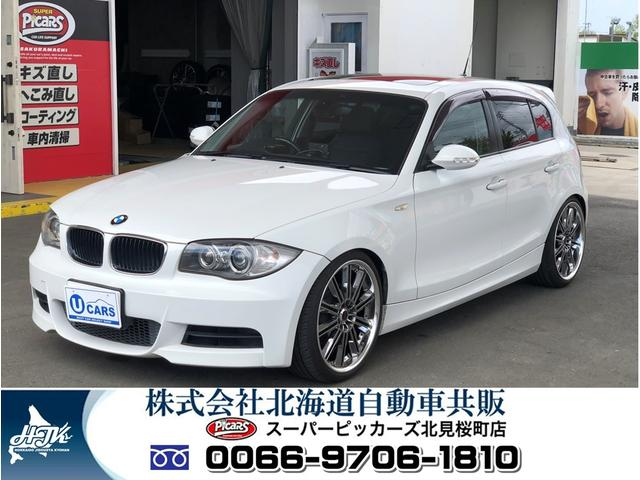 BMW 120i ハイラインPKG 車高調 サンルーフ 社外AW