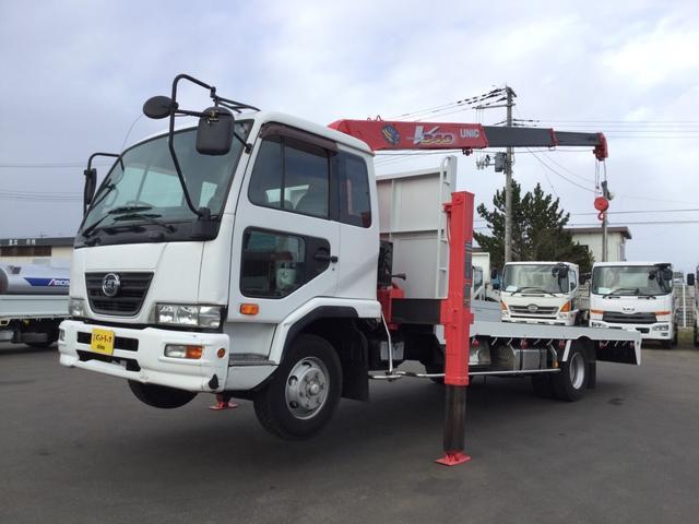 UDトラックス ユニック3段 ラジコン フックイン 5500ボディ 積載2t