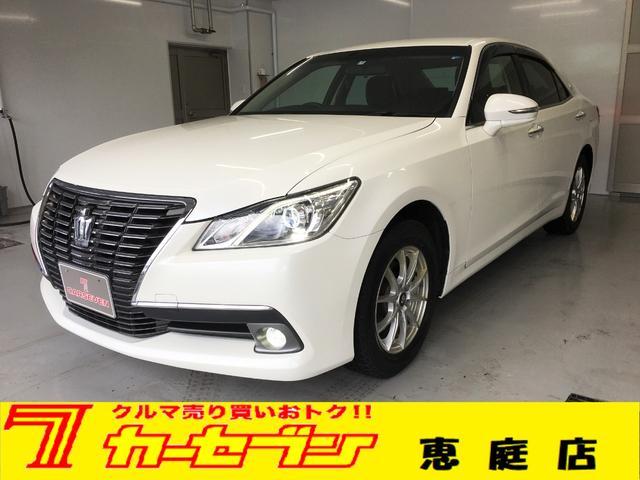 トヨタ ロイヤルサルーンi-Four 4WD 純正ナビ 夏冬タイヤ付