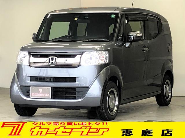 ホンダ G・Lインテリアカラーパッケージ 4WD 寒冷地仕様 ETC