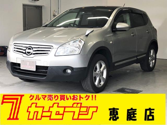 日産 デュアリス 20G FOUR 純正エンスタ 夏冬タイヤ 禁煙車
