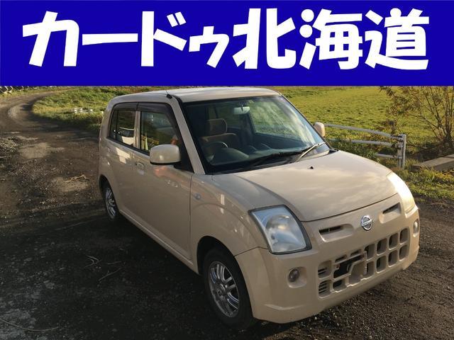 日産 SFOUR・660S FOUR 4WD・ドラレコ・夏冬タイヤ