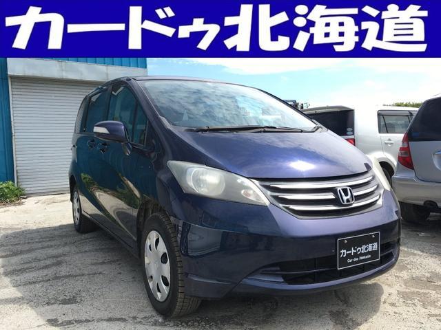 ホンダ フレックス Fパッケージ・ドラレコ・エンスタ