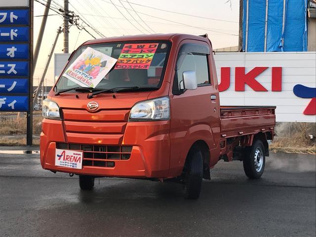 「ダイハツ」「ハイゼットトラック」「トラック」「北海道」の中古車