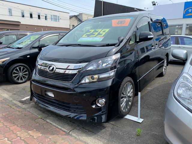 トヨタ 2.4Z ゴールデンアイズ  4WD