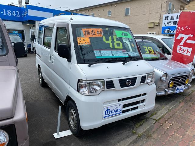 日産  /4WD/福祉車両/エアコン/運転席エアバック/パワーステアリング/5D/