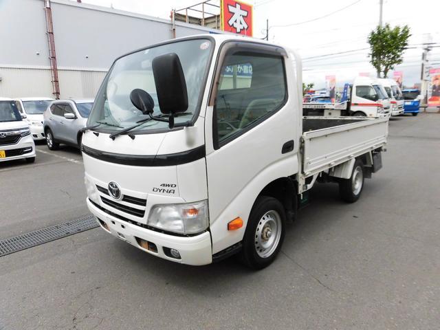 トヨタ ダイナトラック 4WD 平ボデー シングルジャストロー