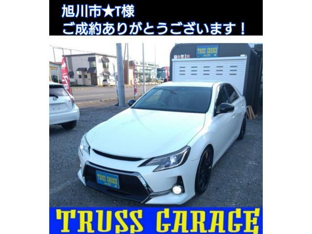 トヨタ 250G リラックスセレクション G's ★ユーザー買取車!★お盆期間SP価格!