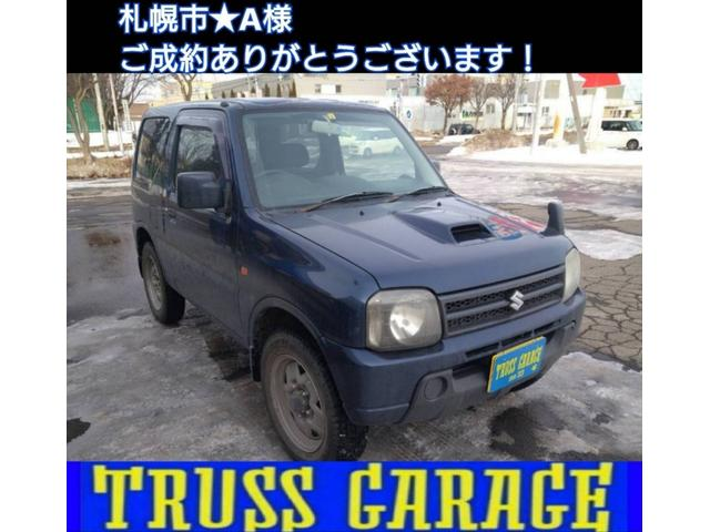 スズキ XG /インタークーラーターボ/パートタイム4WD/高低二段切替式 (後輪駆動ベース)/フロア4AT