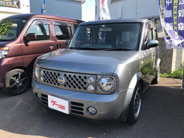 14S FOUR 4WD AW 5名乗り AC AT ベンチシート