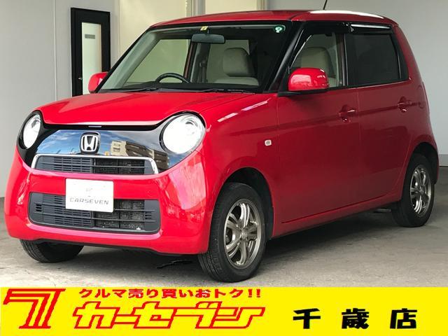 ホンダ N-ONE G 4WD 夏冬タイヤ バックカメラ スマートフォン連携ナビ