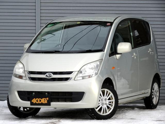 ダイハツ Lセレクション 4WD 寒冷地仕様 ミラーヒーター