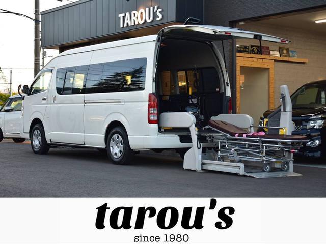 トヨタ  2.7ウェルキャブ 4WD 介護タクシーパッケージ 10人乗車 車いす固定装置2台 タクシーメーター付 ストレッチャー付 インバーター付 アンダーコート済