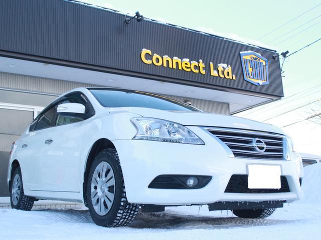 日産 X FF スマートキー 純正CDデッキ ABS 横滑防止装置 オートエアコン 走行距離4.1万キロ