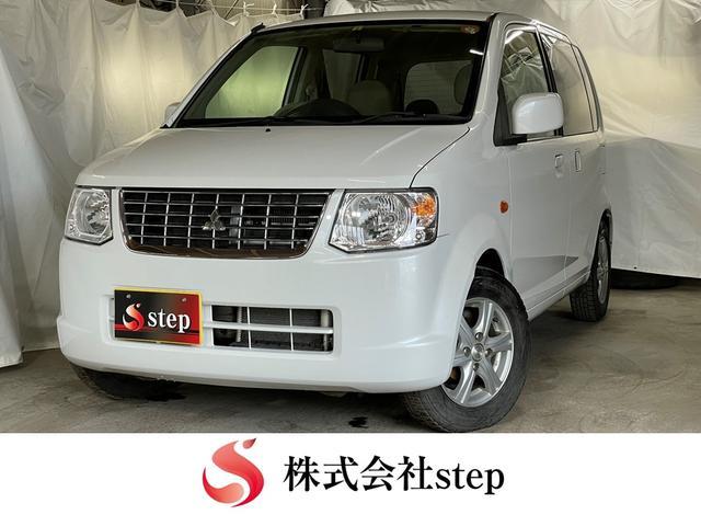 三菱 GS 4WD 電動スライドドア 4速AT シートヒーター キーレスエントリー 寒冷地仕様 一年間距離無制限保証 下回り防錆塗装