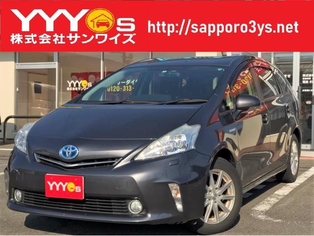 トヨタ G 買取直販 社外ナビ TV スマートキー