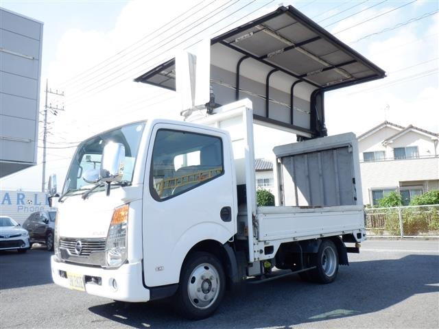 日産 アトラストラック スーパーローDX 両側電動ウイング幌車 2トン