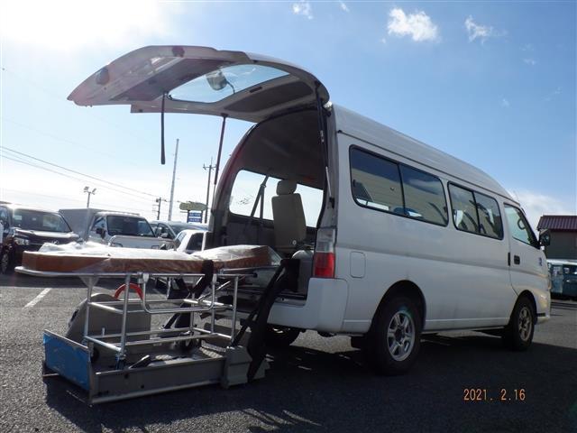 日産 キャラバンバス  チェアキャブ ストレッチャー 車いす2基 リヤリフト