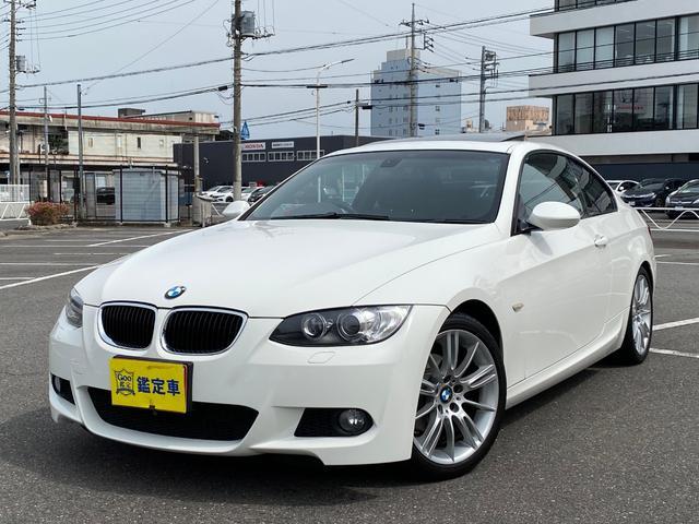 BMW 320i Mスポーツパッケージ 禁煙車 ナビ TV ETC