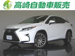 RX RX450h バージョンL パノラマルーフ TRD22AW
