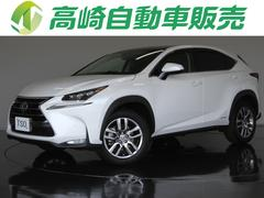 NX NX300h Ver.L AWD  パノラマR パノラマV