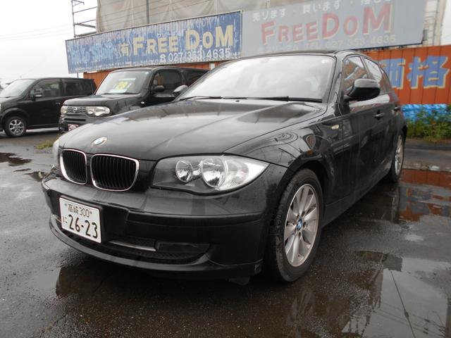 BMW 1シリーズ 116iスマートセレクション