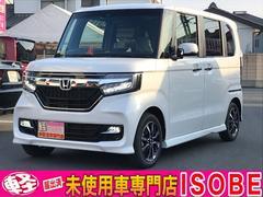 N BOXカスタムG・Lホンダセンシング 届出済み未使用車 電動スライド