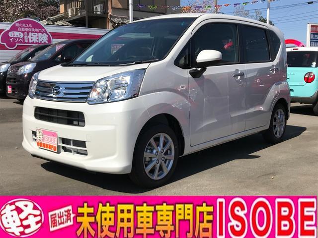 ダイハツ XリミテッドII SAIII 届出済未使用車 新車保証継承