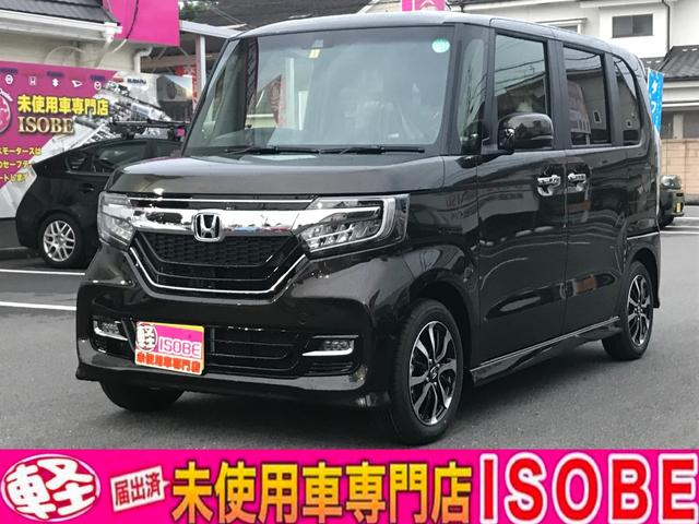 ホンダ G・Lホンダセンシング 届出済未使用車 新車保証継承
