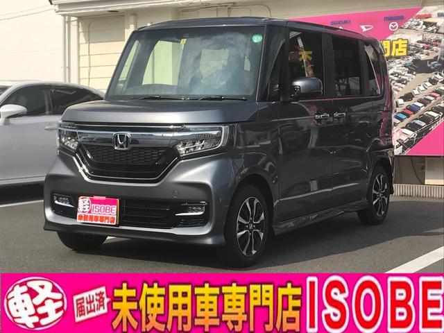 ホンダ G・Lホンダセンシング  新車保証継承