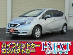 ノートX 自動ブレーキ アラウンドビューモニター 純正ナビ