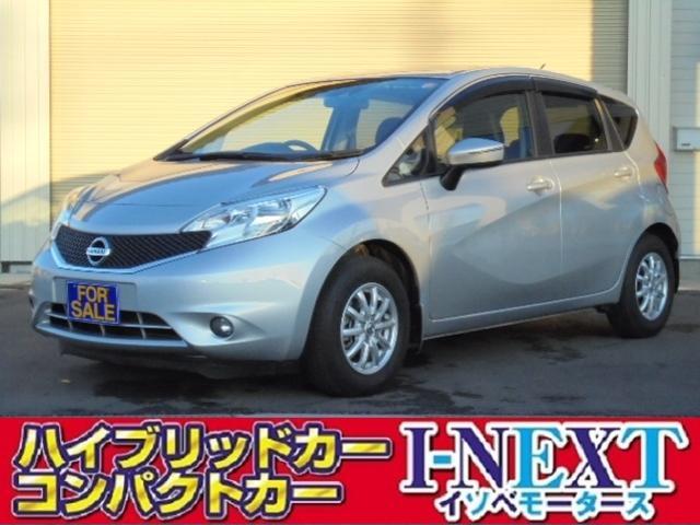 日産 X DIG-S 自動ブレーキ 純正ナビ