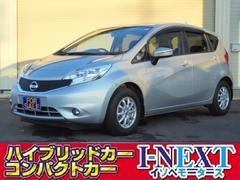 ノートX DIG−S 自動ブレーキ 純正ナビ