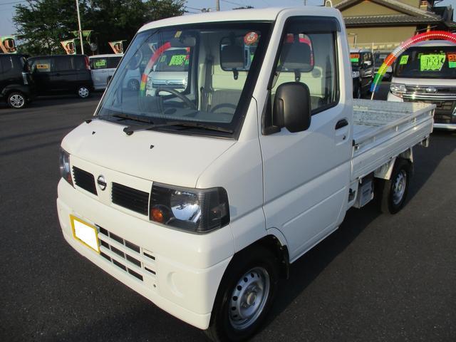 日産 DX・農繁・4WD