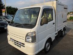 キャリイトラック低温冷凍車・−20℃〜・オートマ・サーモキング冷凍機