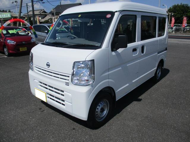 「日産」「NV100クリッパーバン」「軽自動車」「埼玉県」の中古車