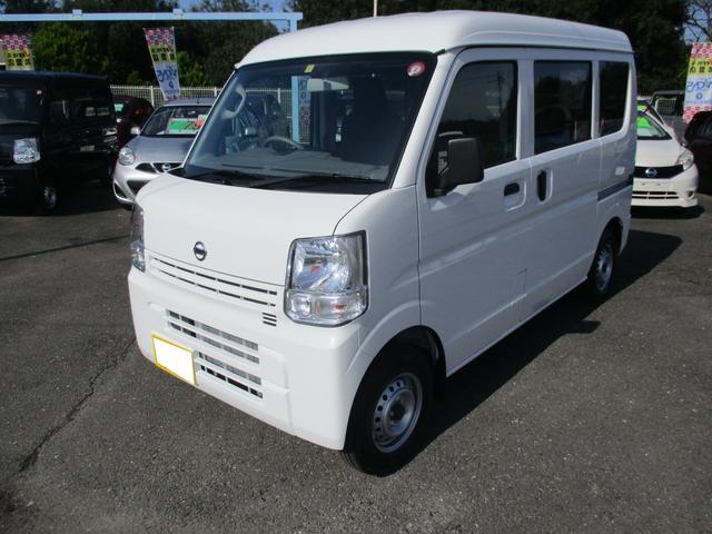 「日産」「NV100クリッパー」「軽自動車」「埼玉県」の中古車
