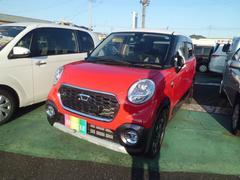 キャスト | (株)豊受自動車商会