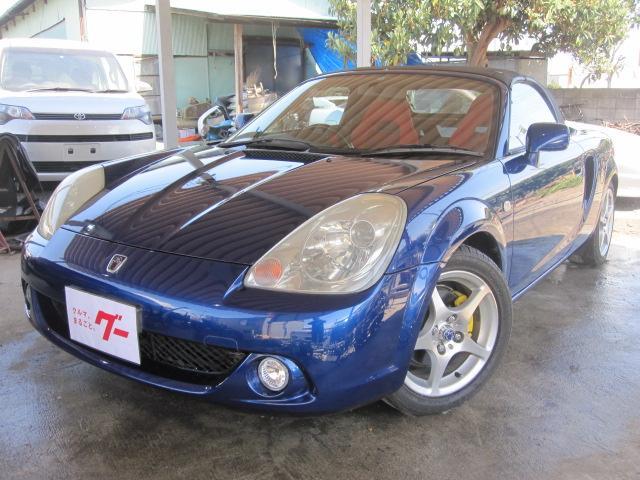 トヨタ Sエディション 6速 車高調 マフラー