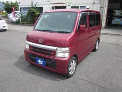 バモス | (有)敷島自動車