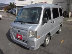 サンバー | (有)敷島自動車