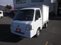 サンバートラック | (有)敷島自動車