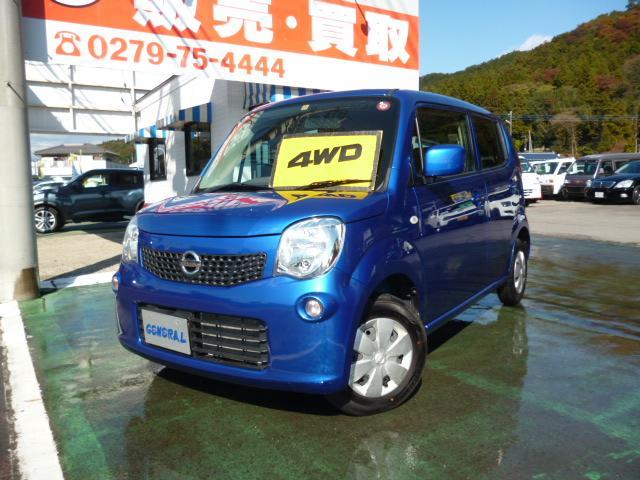 日産 S FOUR 4WD ナビTV シートヒーター