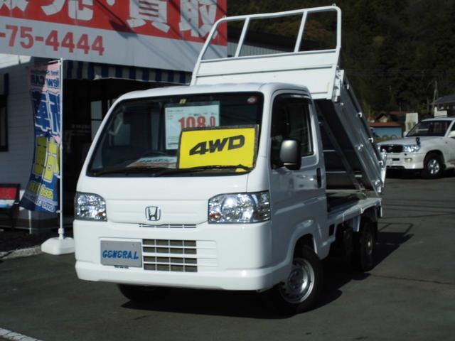 ホンダ アクティトラック SDX ダンプJR 4WD フレーム鳥居