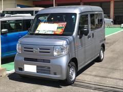 N−VANG・ホンダセンシング 4WD 届出済未使用車 キーレス